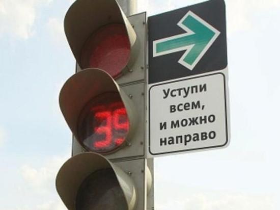 В Кирове впервые появились новые дорожные знаки