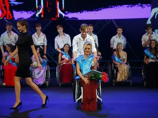 В Новосибирске выбрали «Мисс Интеграцию»