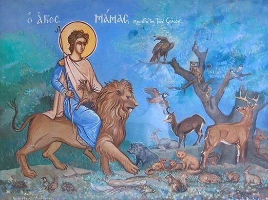 Чего нельзя делать 15 сентября, в День святого Маманта