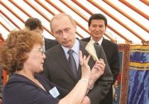 На конкурсе профмастерства Калмыкию представит музейный гид