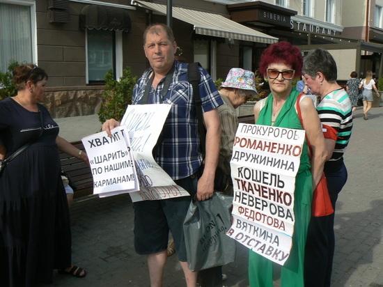 В Томске пройдет пикет против условного срока наказания Игорю Митрофанову