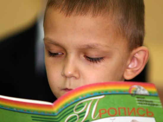 Специалисты рассказали, как правильно помогать ребенку с домашними заданиями
