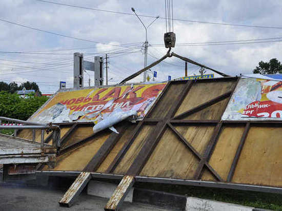 В Брянске снесли 650 рекламных баннеров