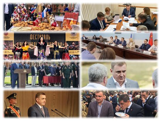 В Туле подвели итоги выборов и отпраздновали День области