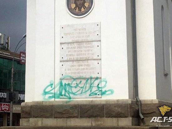 В Новосибирске вандалы нанесли граффити на часовню Николая Чудотворца