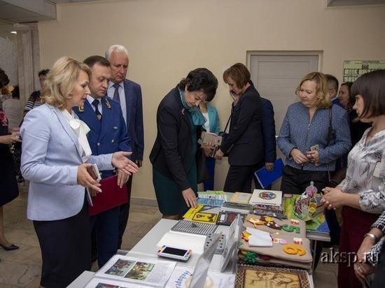 Проблемы защиты прав инвалидов обсудили в Алтайском крае