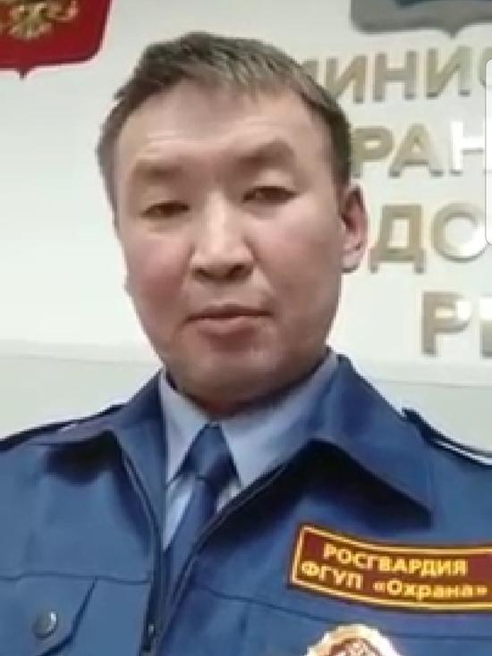 В Бурятии сотрудник ФГУП «Охрана» призвал коллег «не подчиняться заведомо преступным приказам»