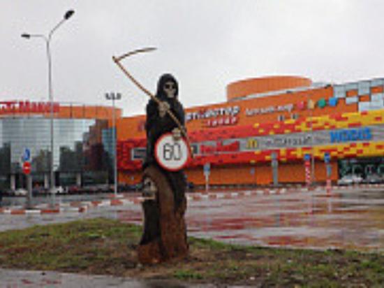В Архангельске украли смерть