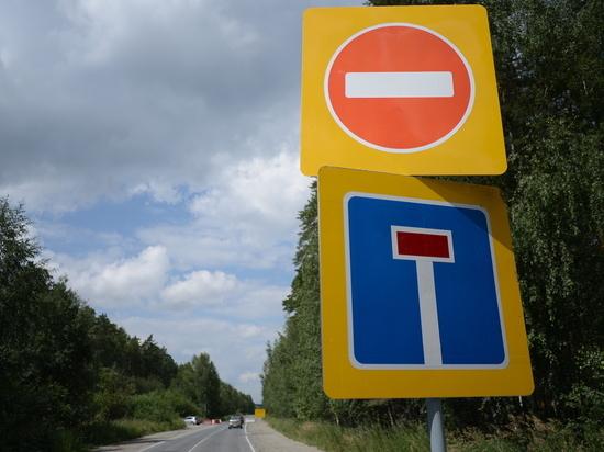 В Екатеринбурге на Уктусе на два месяца перекроют улицы