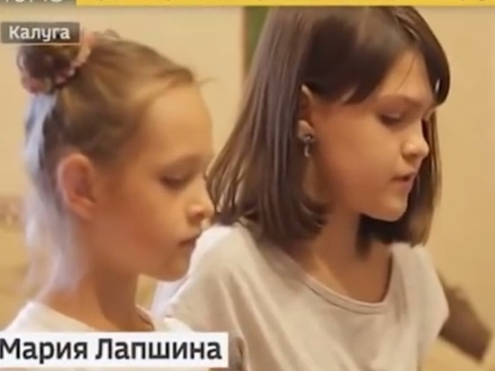 Семья из Калуги прославилась на всю Россию благодаря раздельному сбору мусора