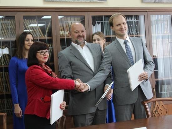 Правительство Архангельской области, САФУ и ПОРА подписали соглашение о сотрудничестве