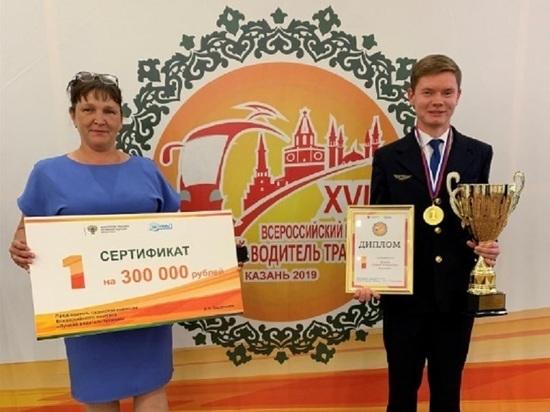 Екатеринбуржец стал лучшим водителем трамвая в России