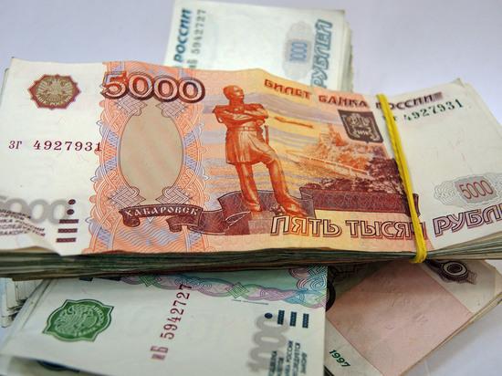 Назван уровень дохода, позволяющий россиянам скопить деньги