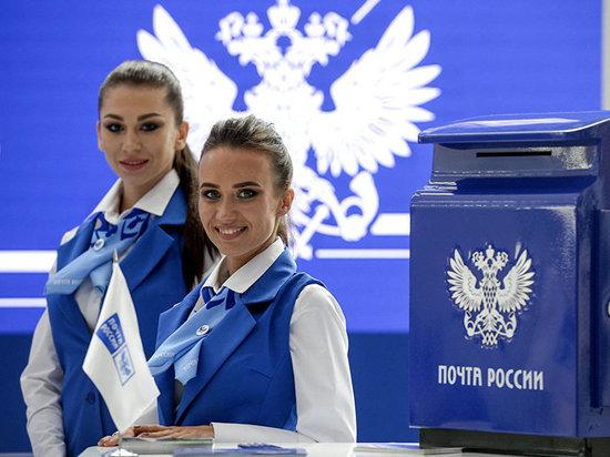 Почта России усиливает управленческую команду