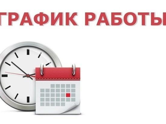 Ряд предприятий Ивановской области перейдут на четырехдневный режим работы