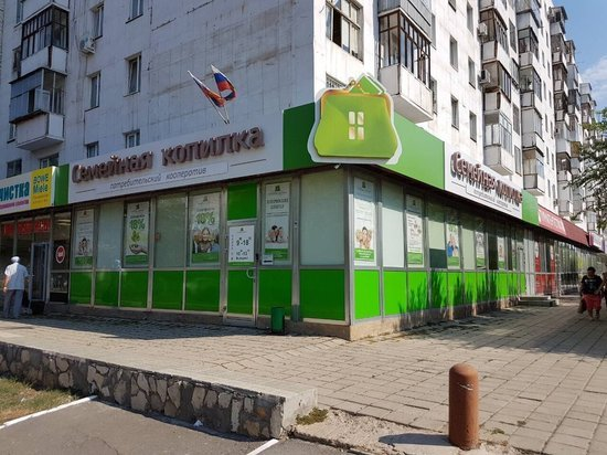 Председателя оренбургской «Семейной копилки» заключили в СИЗО