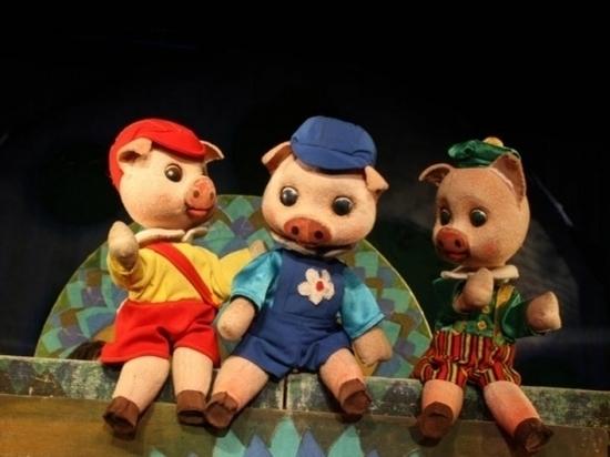 Новый сезон Волгоградского театра кукол откроет сказка о трех поросятах