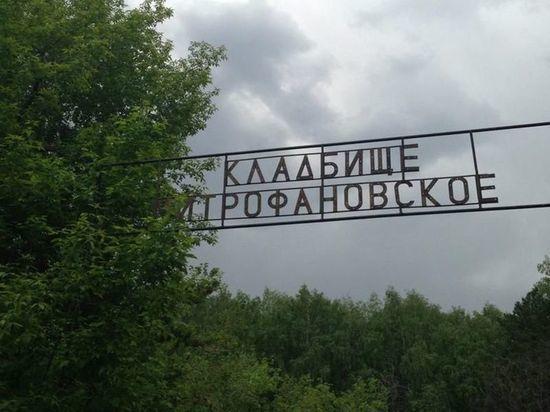 47-летнего бизнесмена убили в Челябинске по заказу его семьи
