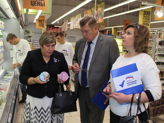 В одном из магазинов Калуги выявлены грубые нарушения продажи молочных товаров