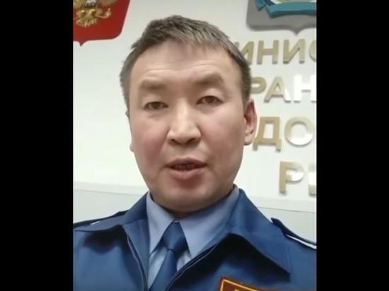 В Бурятии росгвардеец призвал коллег не задерживать мирных митингующих