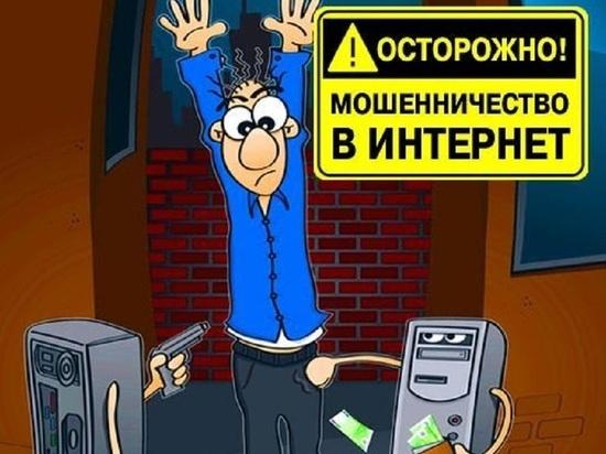 Почти 80 тысяч рублей лишилась ивановка, доверившись лже сотруднику банка
