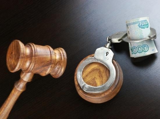 Приговор новосибирскому инспектору: 3 года колонии за взятку 17 тысяч