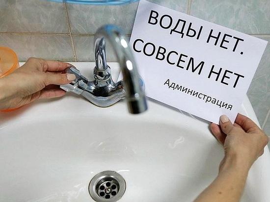 В Воронеже 17 сентября без воды останутся гимназия и больница №18