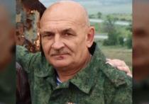 Киев объяснил выдачу России свидетеля по делу MH17