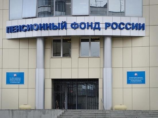В Томской области выявлены махинации с пенсионными накоплениями граждан