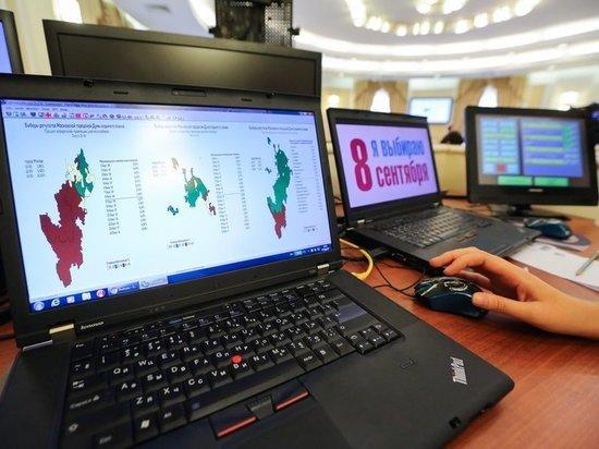 В мэрии прокомментировали «утечку» данных по электронному голосованию в Мосгордуму