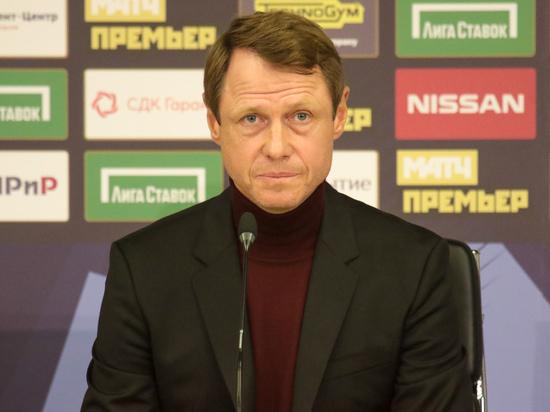 СМИ: Федун отказался отпускать Кононова в отставку