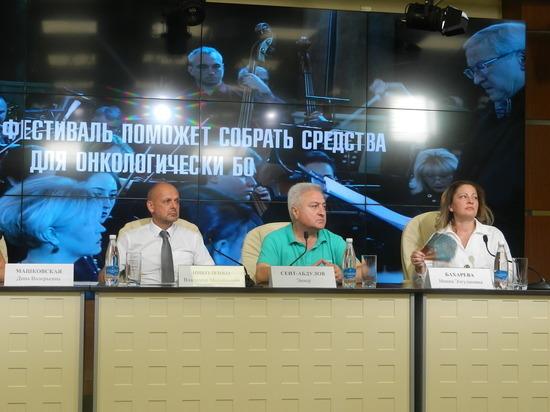В Симферополь из Челябинска привезли трехмануальный орган