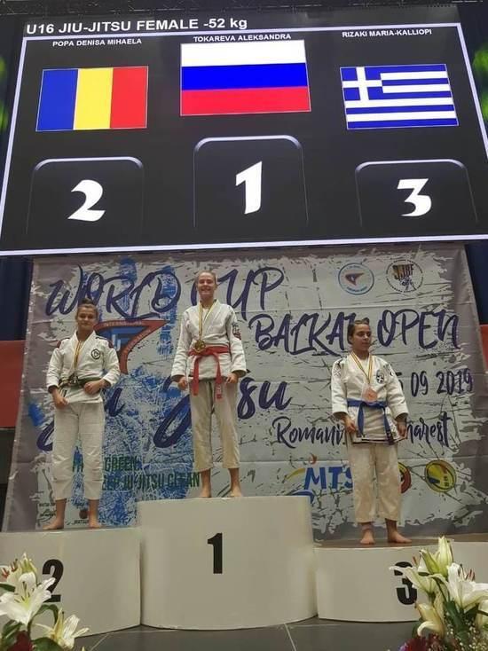 Девять ярославских спортсменов заняли призовые места на Кубке Мира по джиу-джитсу