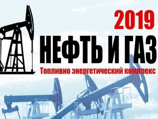 В Тюменской нефтегазовой выставке примут участие больше 60 компаний
