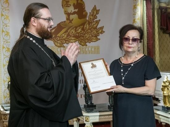 Музейные работники Тамбовщины получили всероссийскую премию