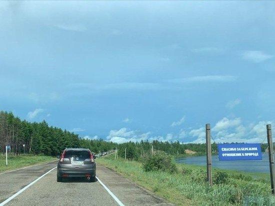 Власти Забайкалья планируют построить подъезд к Тасею к 2021 году