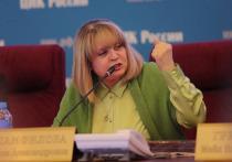 Памфилова заявила о преждевременности распространения электронного голосования по России