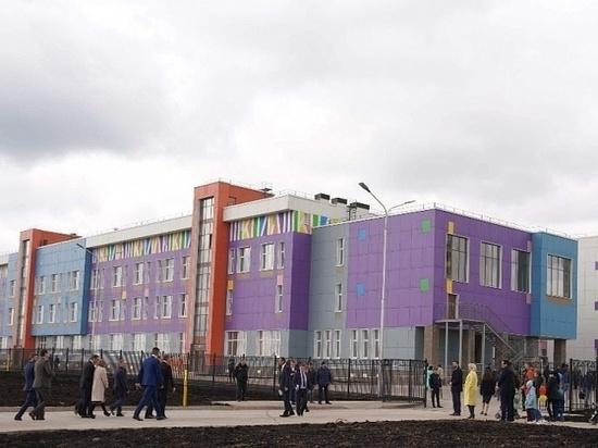 В уфимском микрорайоне «Яркий» открылась полилингвальная школа