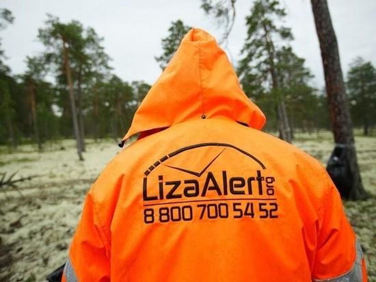 Ивановским поисковикам отряда «Лиза Алерт» нужны добровольцы