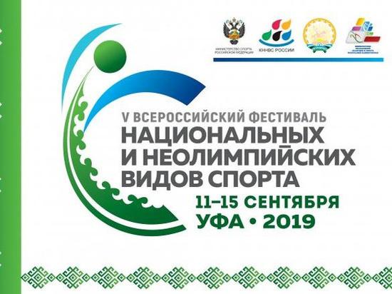 Спортсмены из Ставрополья завоевали награды в Уфе