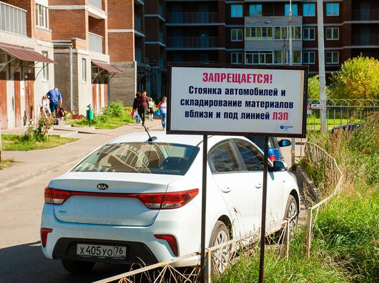 Ярославские энергетики рассказали об опасности нарушения охранных зон ЛЭП