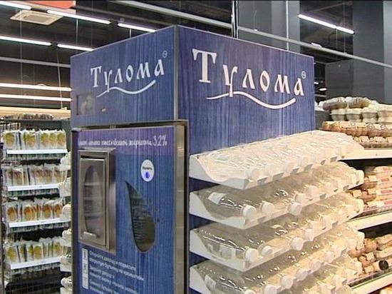 В Мурманске появляются молочные автоматы