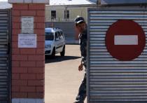 Облегчить тюремные будни обитателей колоний-поселений планирует Минюст
