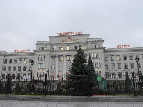 СвЖД присоединилась к Всероссийскому экологическому субботнику «Зеленая Россия»