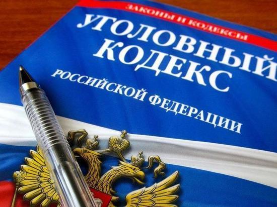 В Ивановской области задержали наркодилера