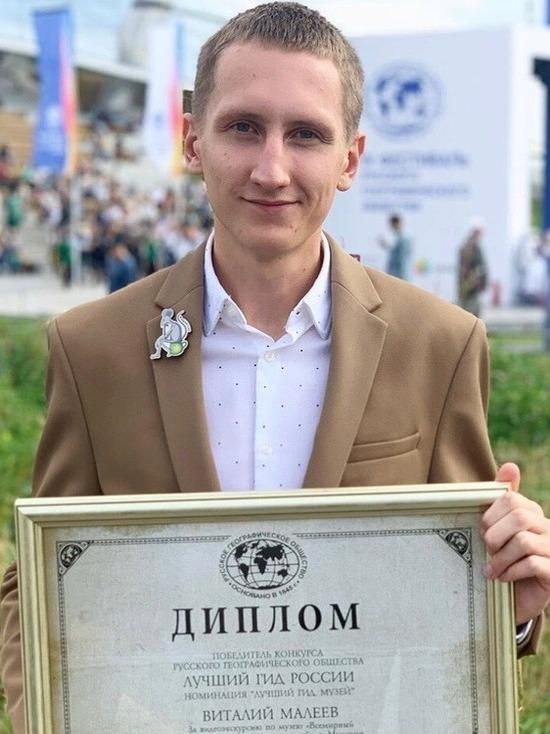Экскурсовода из Мышкина признали лучшим музейным гидом России