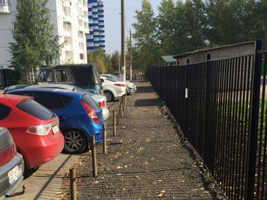 Благоустройство пермских дворов - под контролем депутатов