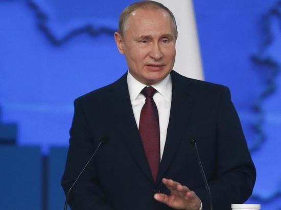 Путин объявил Израиль русскоязычным государством
