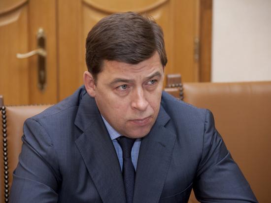 Куйвашев заручился поддержкой Цуканова в проектах АПК