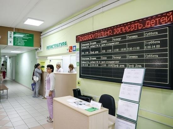 Волгоградские клиники провели день открытых дверей